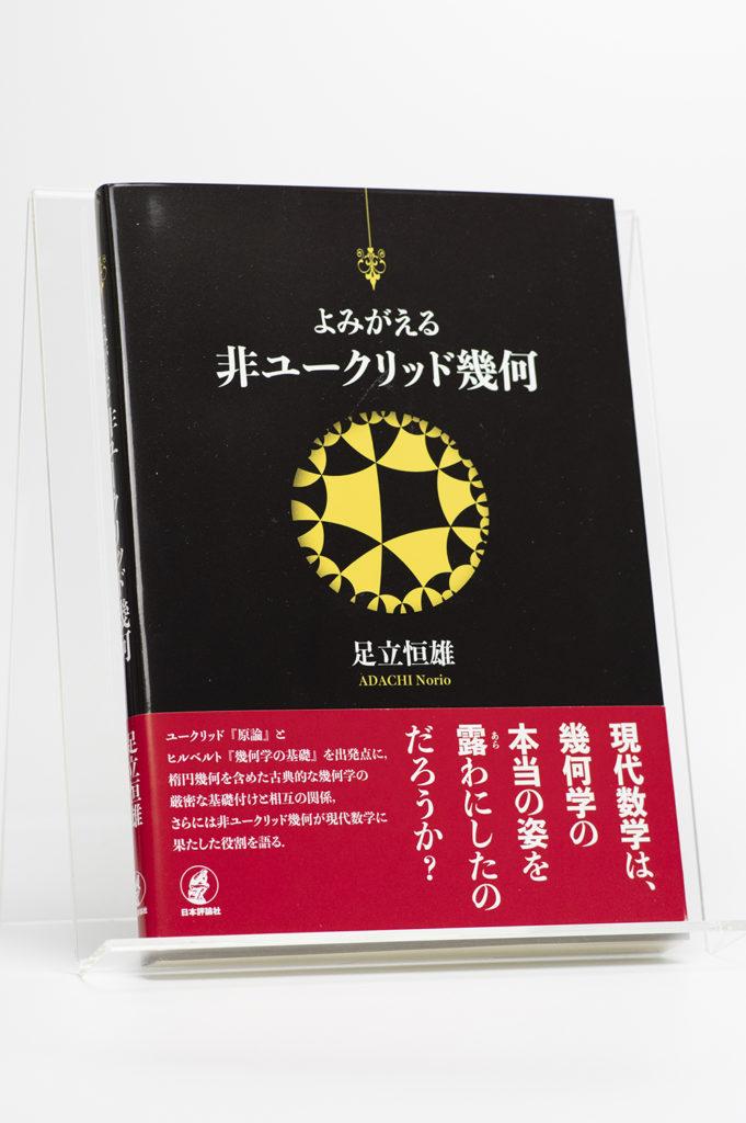 IMG0448_1500